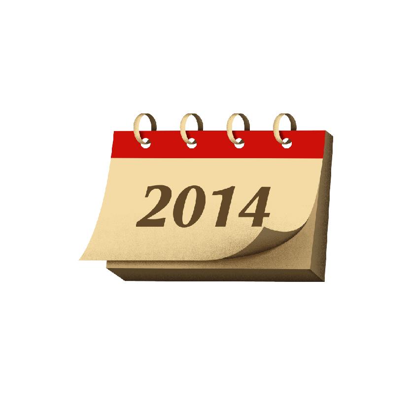 mnohaletá tradice - na trhu od roku 2014